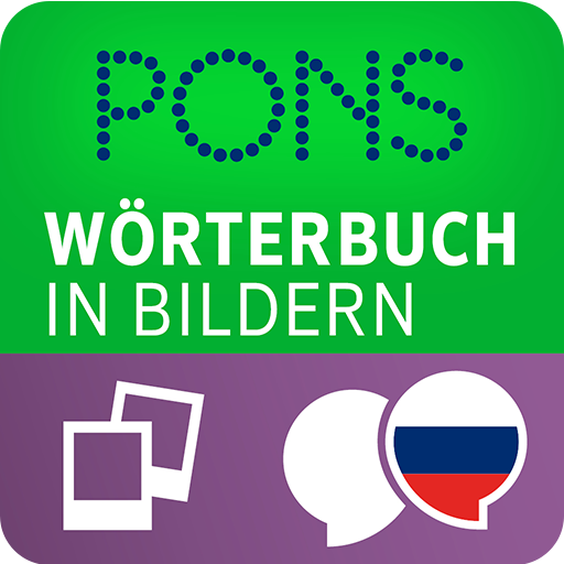 App: PONS Bildwörterbuch Russisch (Android)
