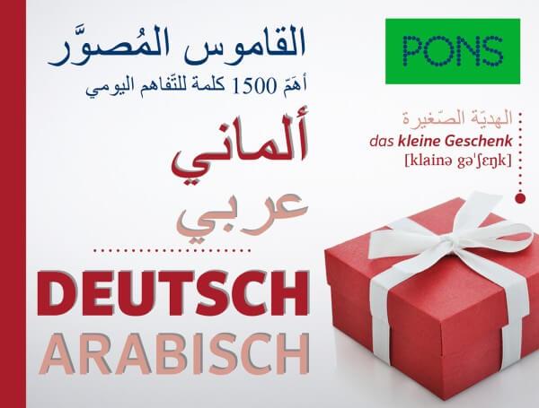 PONS Bildwörterbuch Deutsch (Ausgangssprache Arabisch)