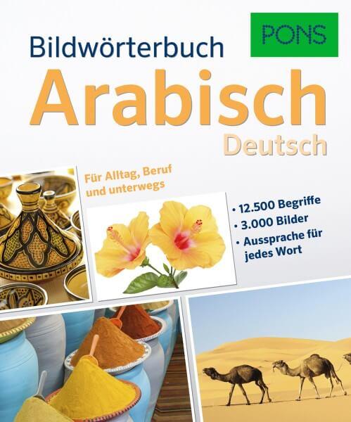 PONS Bildwörterbuch Arabisch für Rheinland-Pfalz