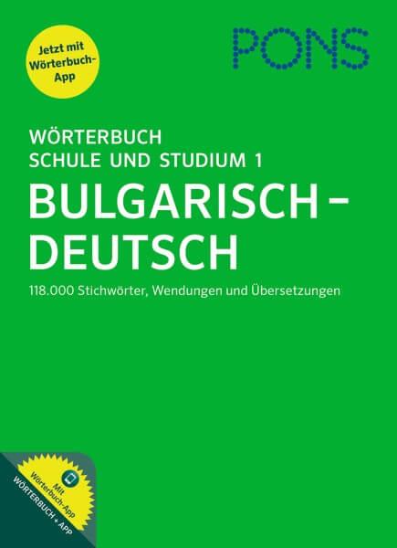 PONS Wörterbuch Schule und Studium 1 Bulgarisch – Deutsch