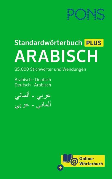 Pons Standardworterbuch Plus Arabisch Worterbucher Arabisch Weitere Sprachen Schulfacher