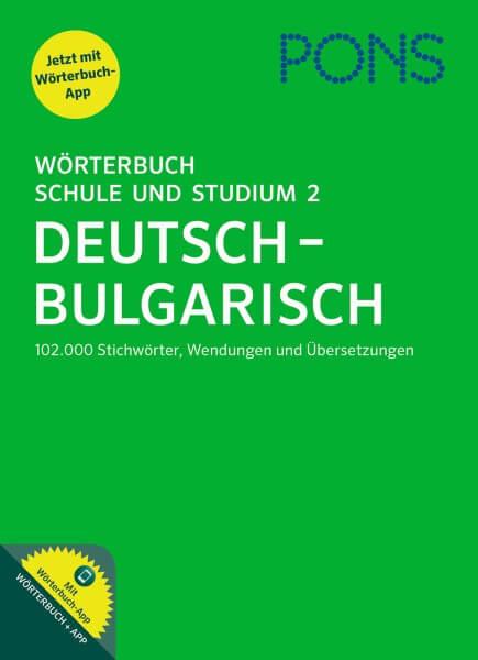 PONS Wörterbuch Schule und Studium 2 Deutsch – Bulgarisch