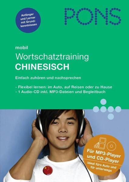 PONS Wortschatztraining Chinesisch