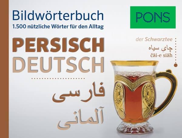 PONS Bildwörterbuch Persisch