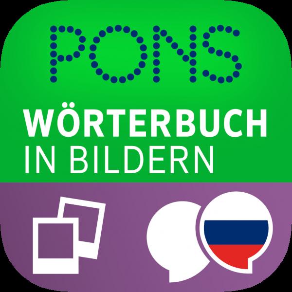 App: PONS Bildwörterbuch Russisch (iOS)