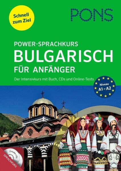 PONS Power-Sprachkurs Bulgarisch für Anfänger